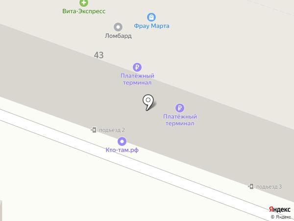 Семейный квартал на карте Ростова-на-Дону