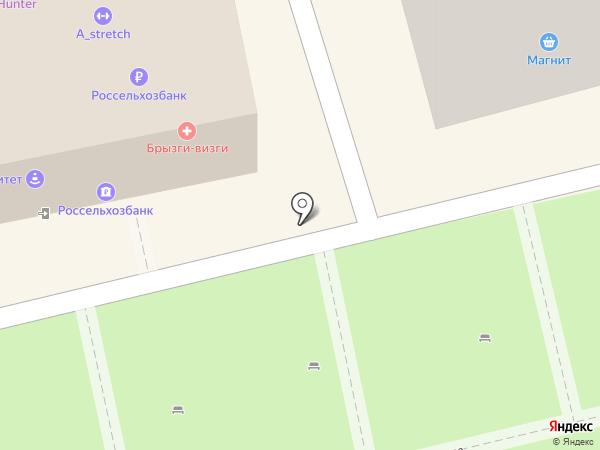 Платежный терминал, АКБ МОСОБЛБАНК на карте Батайска