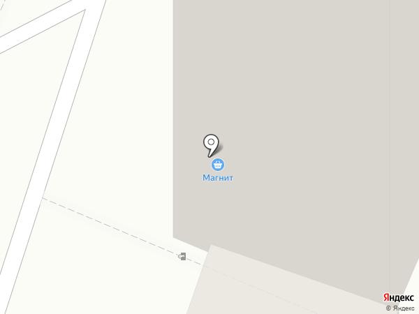 Comepay на карте Сочи