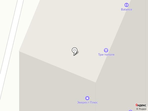 Купер Билл на карте Сочи