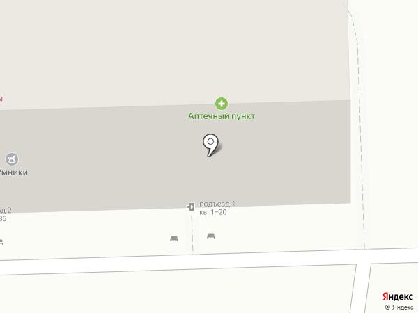 Аптечный пункт на карте Батайска