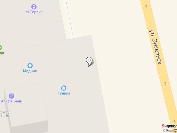Модерн на карте Батайска