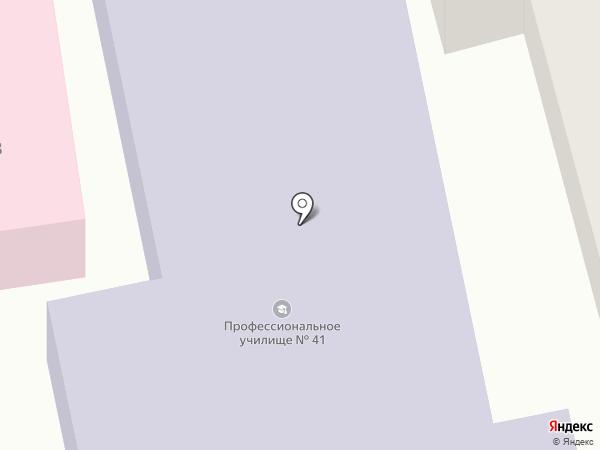 Неодент на карте Батайска