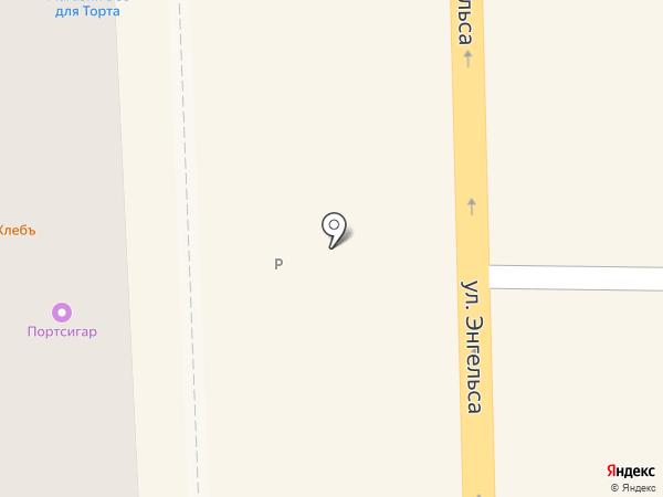 Алкотека на карте Батайска