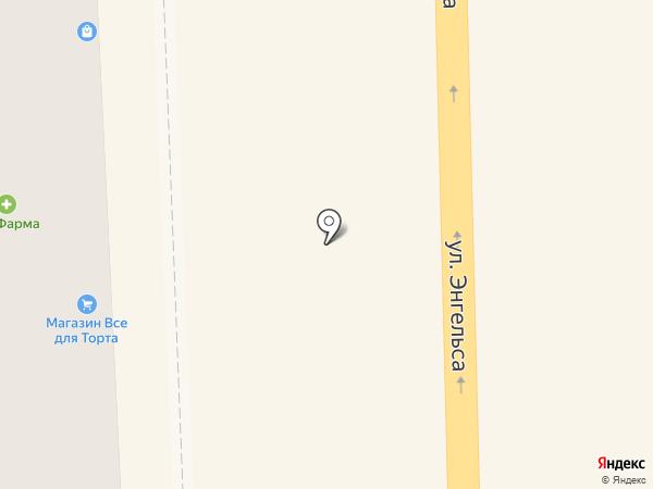 Юг-Фарма на карте Батайска