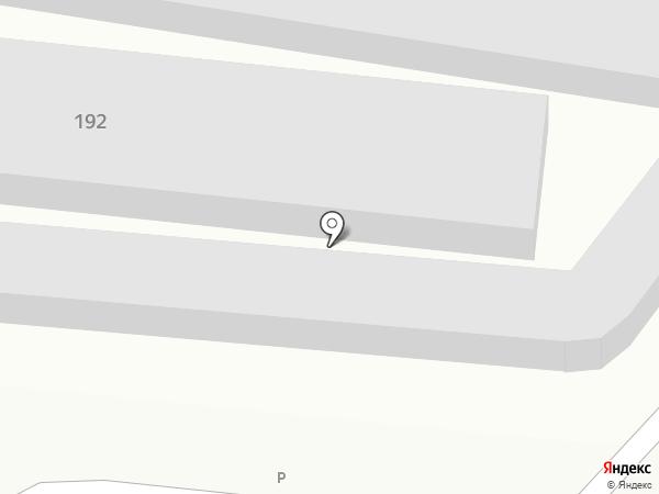 Сельскохозяйственная ярмарка на карте Сочи