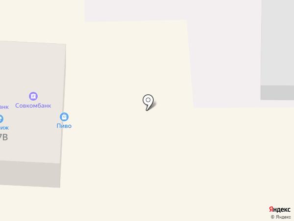 Магазин разливного пива на карте Батайска