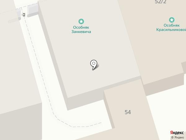 Адвокатский кабинет Парамоновой Т.О. на карте Ростова-на-Дону