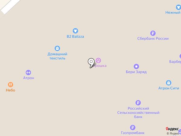 Black Shop на карте Рязани