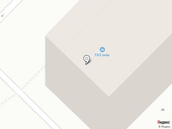 Инструментально-подшипниковая компания на карте Рязани
