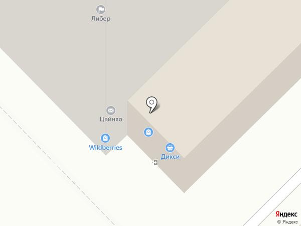 WILDBERRIES на карте Рязани