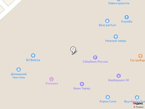 Мастерская по ремонту обуви и изготовлению ключей на карте Рязани