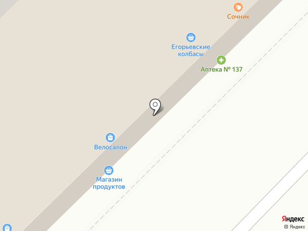 Аптека №137 на карте Рязани
