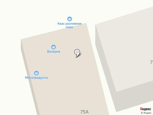 Валерия на карте Вологды