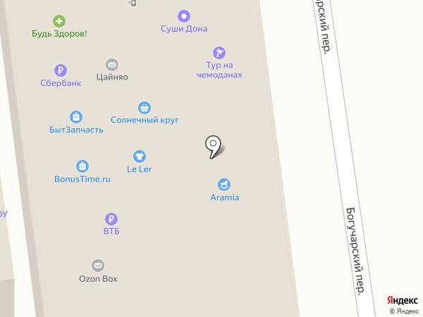 ВиаЛ принт на карте Ростова-на-Дону
