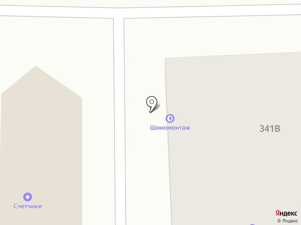 Шиномонтажная мастерская на карте Батайска
