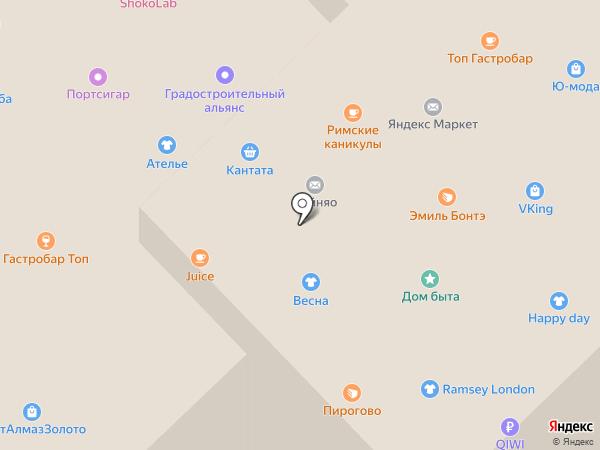 Центрювелирторг на карте Рязани