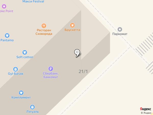 Брускетта на карте Рязани