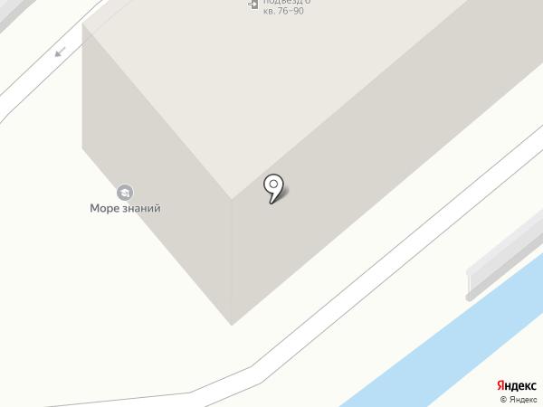 ТОЧКА красоты на карте Сочи