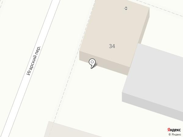 Золотой луч на карте Ростова-на-Дону