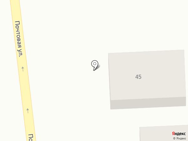 Магазин разливного пива на Почтовой на карте Батайска