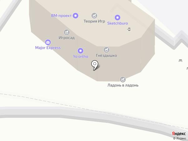 Melodrumschool на карте Сочи
