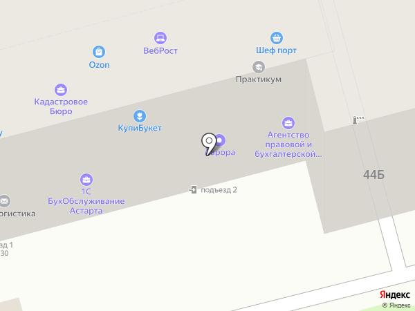 Канцhouse на карте Ростова-на-Дону