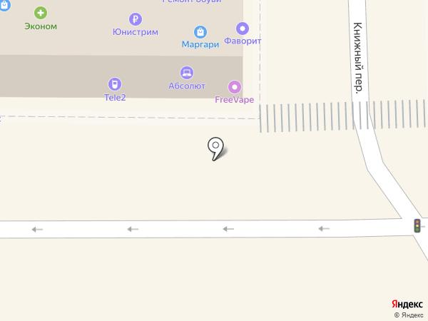 Сеть магазинов книг и канцелярских товаров на карте Батайска