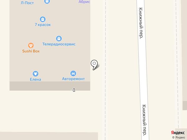 Авика на карте Батайска