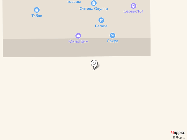 СКБ-Инвест на карте Батайска