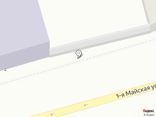 Магазин хозтоваров на карте Ростова-на-Дону
