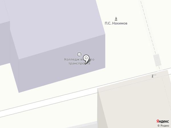 Ростовский колледж водного транспорта на карте Ростова-на-Дону