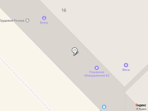 Компания по ремонту хоккейных клюшек на карте Рязани