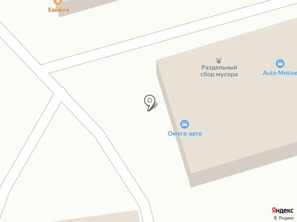 Омега-авто на карте Сочи