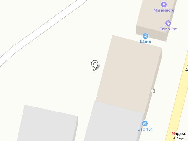 DHS на карте Сочи