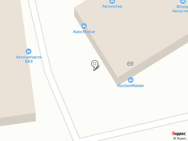 Авто SKIN на карте Сочи