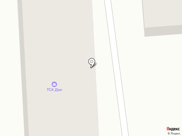 ТСК ДОН на карте Батайска