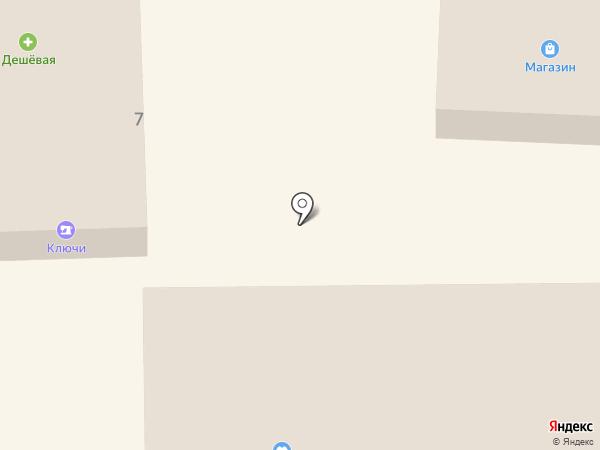 Дешевая аптека на карте Батайска