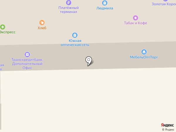 РУССКИЕ ДЕНЬГИ на карте Батайска