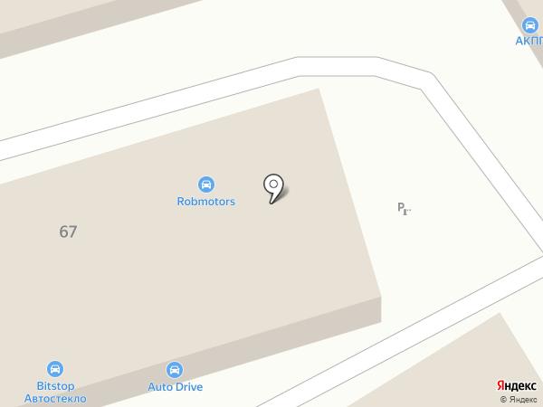 Car Fix на карте Сочи
