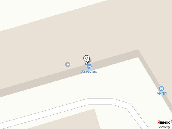 BMW TIME на карте Сочи