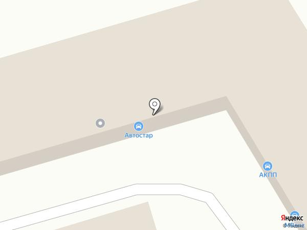 Автостар на карте Сочи
