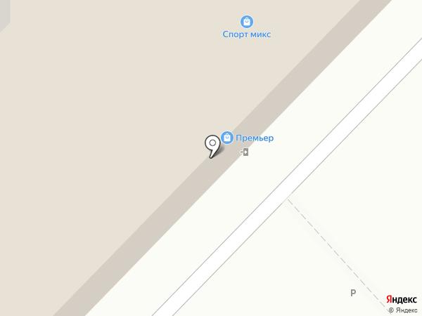 Людмила на карте Рязани