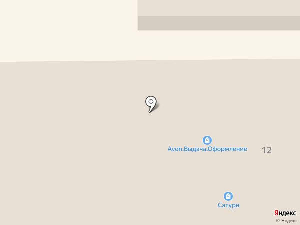 Сервис 161 на карте Батайска