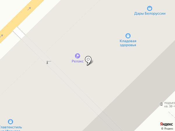 Пир на карте Рязани