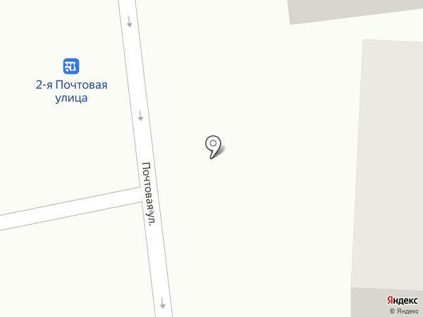 Центр социального обслуживания г. Батайска на карте Батайска