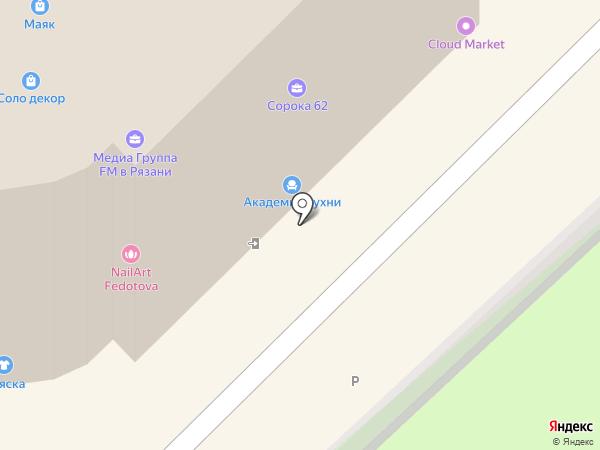 Радио Звезда, FM 95.7 на карте Рязани
