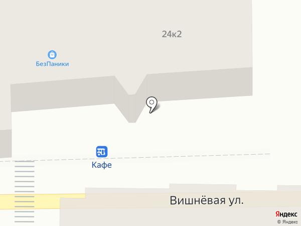 Провинция на карте Сочи