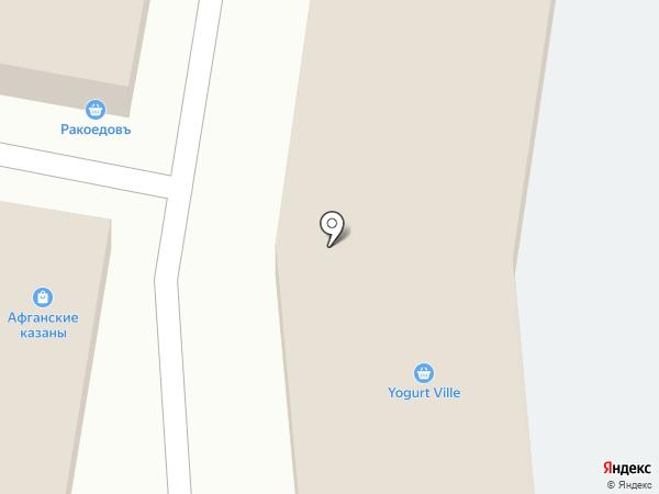 Колос на карте Сочи