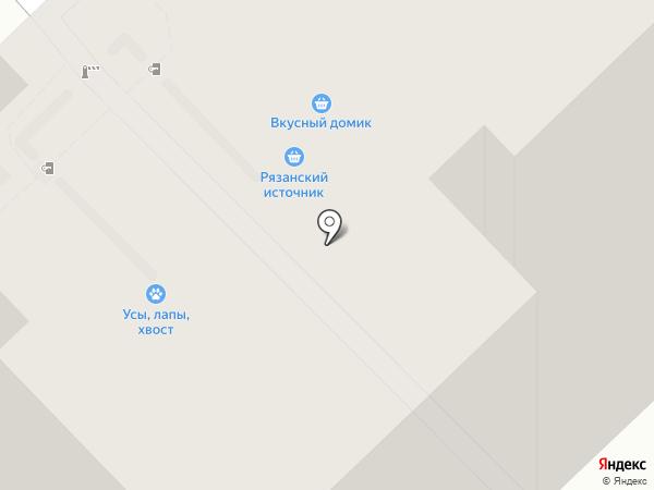 Мясная лавка на карте Рязани